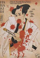 Harakiri Sepuku Japanese cult movie poster print