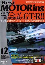 [DVD] Best MOTORing 12/2003 Nissan Skyline GT-R R32 R33 R34 V35 V spec Honda NSX
