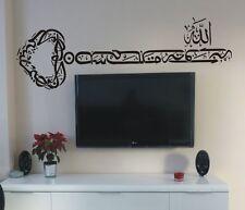 Beau stickers mural islam calligraphie arabe orientale bismillah en forme de clé