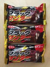 Yuraku, Black Thunder, 3 Bars Set, Japan, Chocolate,