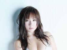 Yuzuki Aikawa Hot Japanese Actress Print POSTER Affiche
