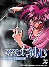 Samurai X - Rurouni Kenshin The Motion Picture. ADV Films. DVD Video
