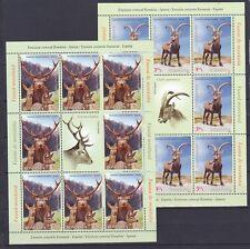 Romania Spain 2012, Fauna de Montana, klbg, MNH, deer, goat