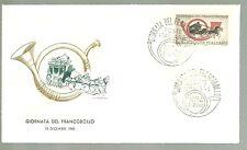ITALIA BUSTA PRIMO GIORNO 1960 FRANCOBOLLO ANNULLO PARTICOLARE  ROMA      FDC