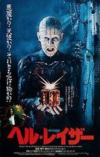 HELLRAISER Movie Poster (1987) Horror  Japanese