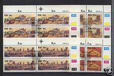 South Africa 1986 SG#605-7 Johannesburg Plate Blocks