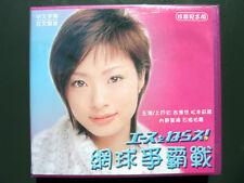 Japanese Drama Ace VCD