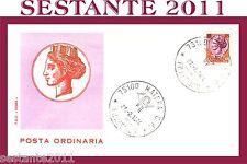ITALIA FDC ROMA POSTA ORDINARIA SIRACUSANA 125 FLUORESCENTE, 1974 A. MATERA B171