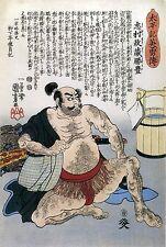 Japanese Art: Kuniyoshi - Samurai Warriors: Samurai Sumo: Fine Art Print