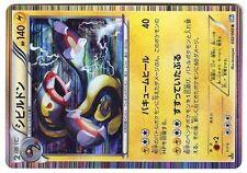 POKEMON JAPONAISE HOLO N° 032/069EELEKTROSS OHMASSACRE SHIBIRUDON 1ed BW4 140 HP