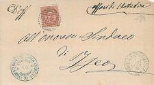 ITALIA REGNO: ANN. SBARRE 2270 - TAVERNOLA BERGAMASCA