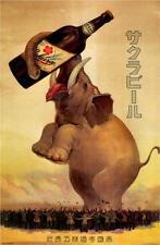 Pubblicità Giapponese Poster riproduzione SAKURA BIRRA CIRCA 1921