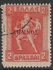 Lemnos 1912 MI 25b  CANC  VF