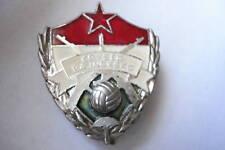 Hungary Hungarian Army Sports Badge Unit Award Soccer 2