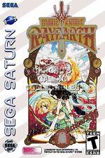 RGC Huge Poster - Magic Knight Rayearth Sega Saturn BOX ART - SAT038
