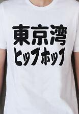 Japanese T Shirt Tokyo Bay Hip Hop Run DMC Style Retro DJ Music Rap Tee Top Mens