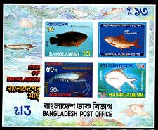 Bangladesh 228a MNH Marine Life Fish x5144