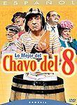 Lo Mejor del Chavo del 8 - Vol. 3 (DVD, 2002, No English Subtitles)