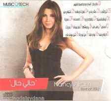 Nancy Ajram: Sheel Oyounak, Akhasmak, Oul Tani, Baladiyat,Ashteki Meno Arabic CD
