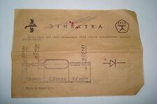 D9V USSR Germanium detector diode RARE! Lot of 40 NOS