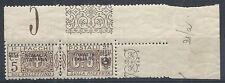 1923 SOMALIA PACCHI POSTALI 5 C VARIETà SENZA CIFRA A SINISTRA 21 b MNH ** 10567