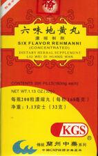 Six Flavor Rehmanni (Liu Wei Di Huang Wan) Dietary Herbal Supplement #41139