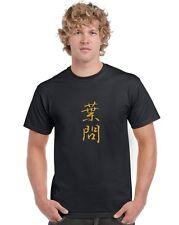 Yip Man Ip Man Oro escrito Negro camiseta Wing Chun Wing Leung