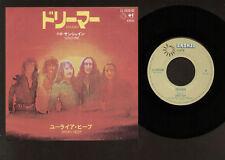 "7"" Uriah Heep Dreamer Japanese G/FOLD Insert Sleeve"