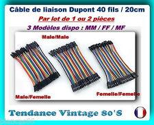 *** CABLE DE LIAISON DUPONT 40 FILS 20CM -  ARDUINO / 3 MODELES DISPONIBLES ***