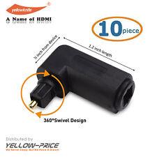 Pack of 2/3/5/10 360 Degree Digital Fiber Optic Toslink Right Angle Toslink Port