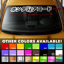 """HONDA ACCORD in JAPANESE KATAKANA Windshield Banner Vinyl Decal Sticker 40""""x6.5"""""""