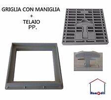 TELAIO PVC 20 X 20 PLASTICA + GRIGLIA GRATA SCOLO ACQUA CON MANIGLIA PP DIVISI