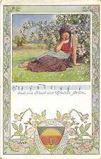 Deutscher Schulverein-Bardia-Goethe Gedicht-Künstler Ak