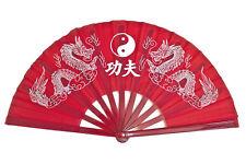 Kong Fu Fan (Gong Fu Fan or Dancing Fan)