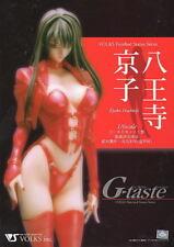 Volks G-Taste Hachohji Kyoko Cold Cast Completed Statue
