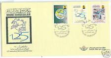 Brunei FDC 125th ann UPU 9.10.1999