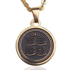 Engraved Round 4 Qul Quls Quran Surah Necklace Islamic Chain Islam Muslim Gift