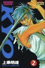 Manga    SAMURAI DEEPER KYO     N° 2