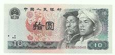 "CHINA  Renminbi 10 Yuan 1980  CK_26825540  ""UNC"""