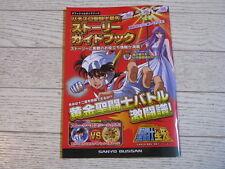 SAINT SEIYA 2012 PACHINKO BOOK + STICKERS JAPAN LIMITED EDITION SHINGO ARAKI