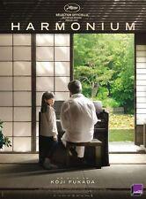 HARMONIUM Affiche Cinéma / Movie Poster Kôji Fukada Tadanobu Asano