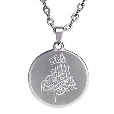 Men's Silver Pt Bismillah Allah Necklace Islam Muslim Quran Islamic God Chain