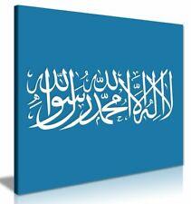 Shahada Islamic Calligraphy Canvas Wall Art Picture Print