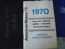 70 AMX JAVELIN SERVICE MANUAL