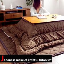 Square Kotatsu 75-90cm Fluffy Futon Cover Mat Rug 2 two SET handwork japan  F/S