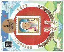 Mongolei Block148 (kompl.Ausg.) postfrisch 1990 Krönung von Dschingis Khan