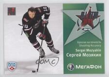 2011-12 SE Real KHL All-Star Series #ME45 Sergei Mozyakin Rookie Hockey Card