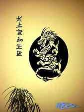 Wandtattoo DRACHE 2 Wandaufkleber Sonne Hieroglyphe Deko Japan China