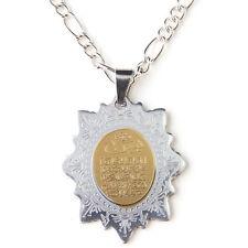 Large Engraved Yasin Necklace Islamic Quran Surah Islam Muslim Arabic Allah Gift