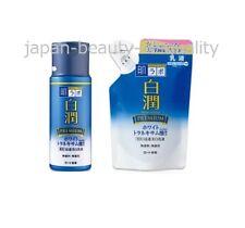 Made in JAPAN ROHTO HadaLabo Shirojyun Premium Whitening Emulsion / 2 Types